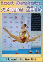 Kazakh Senior Championships Astana 2016