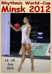 RG World-Cup Minsk 2012