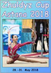 Zhuldyz Cup Astana 2018 - HD