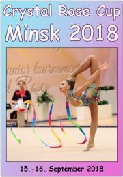 Crystal Rose Cup Minsk 2018 - HD