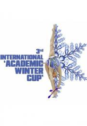 Academic Winter Cup Sofia 2018 - Photos+Videos