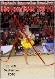Grand-Prix Holon 2010
