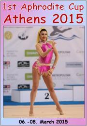 Aphrodite Cup Athens 2015