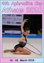 Aphrodite Cup Athens 2018