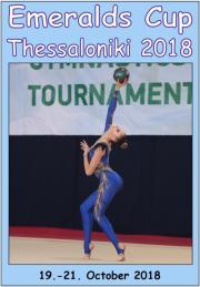 Emeralds Cup Thessaloniki 2018
