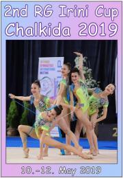 Irini Cup Chalkida 2019 - VideoDVD
